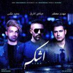 Morteza Ashrafi & Majid Max Ft Mehdi Moazam – Ashk