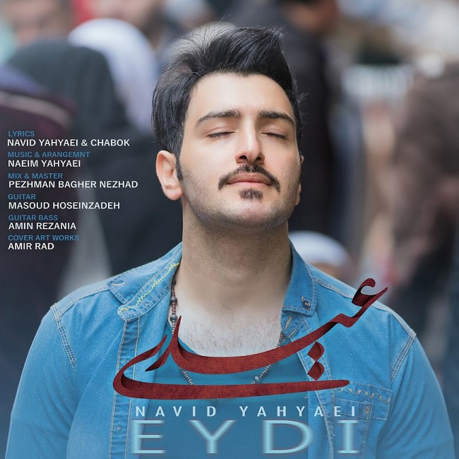 Navid Yahyaei - Eydi