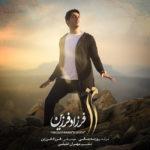 Farzad Farzin – Marz