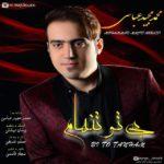 Mohammadmajid Abbasi – Bi To Tanham