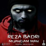 Reza Badri – Mijangam Man