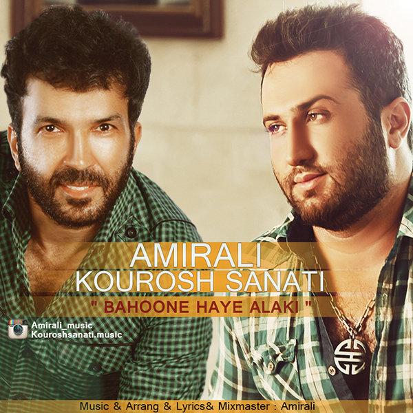 Amir Ali Ft Kourosh Sanati – Bahoonehaye Alaki
