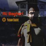 Ali Bagheri – Yadam Basheh