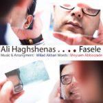 Ali Haghshenas – Fasele
