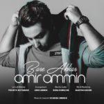 Amir AmMin – Bare Akhar