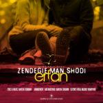 Erfan – Zendegiye Man Shodi