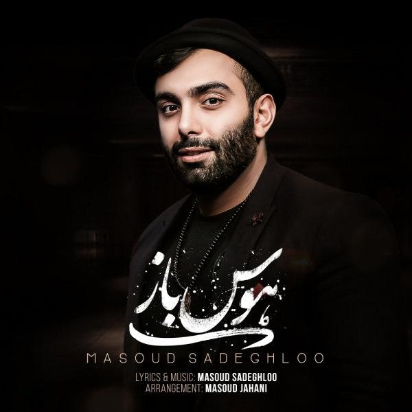 Masoud Sadeghloo – Havas Baaz