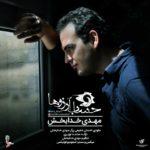 Mehdi Khodabakhsh – Hesabe Arezooha