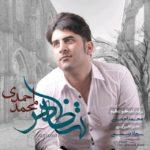 Mohammad Ahmadi – Tazahor