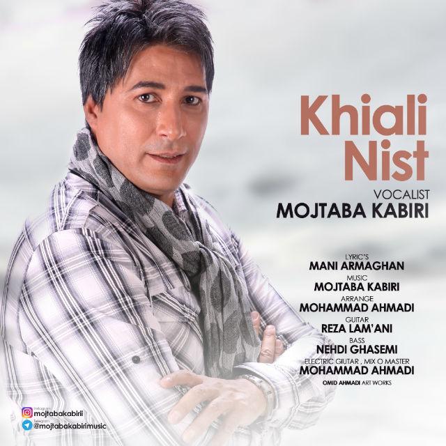 Mojtaba Kabiri - Khiali Nist