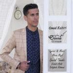 Omid Kabiri – Gahi Vaghta