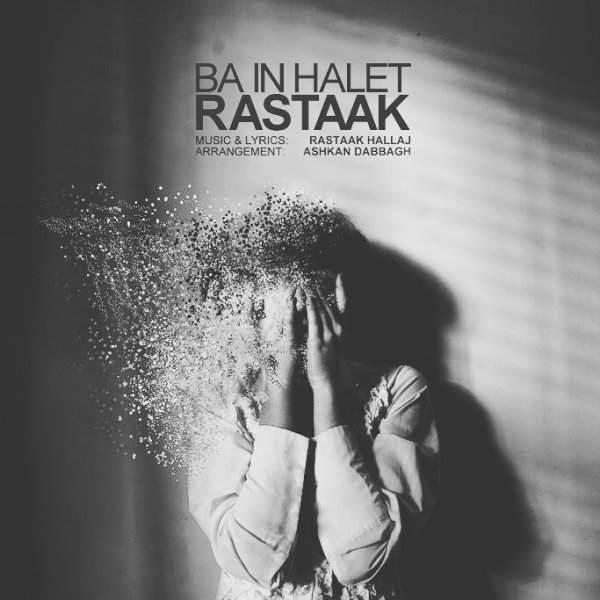 Rastaak – Ba In Halet