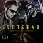 Saaed Deylami & Kambiz Mahdavi – Eshtebah
