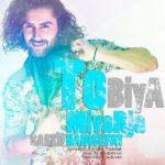 Saeed Hadisefat – To Biya Mivarja