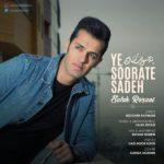 Saleh Rezaei – Ye Soorate Sadeh