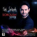 Soroush Sepehr – Tak Setareh