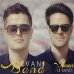 Evan Band – Janan