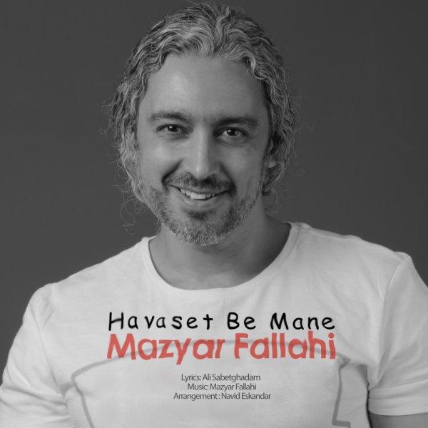 Mazyar Fallahi – Havaset Be Mane