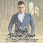 Mehdi Mazangi – Heyfe Delam Shod