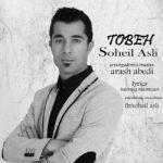 Soheil Asli – Tobeh