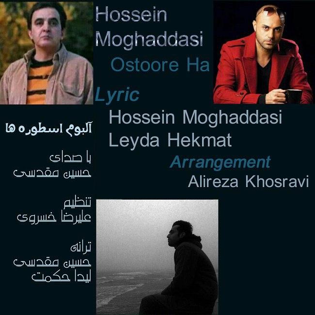 Hossein Moghaddasi – Track 01