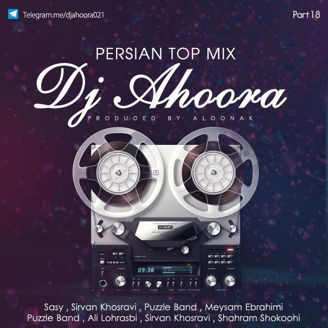 Dj Ahoora – Persian Top Mix ( Part 18 )