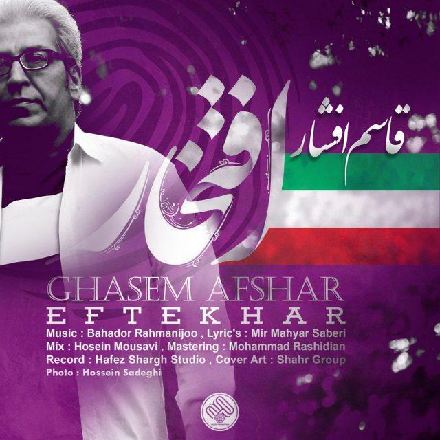 Ghasem Afshar - Eftekhar