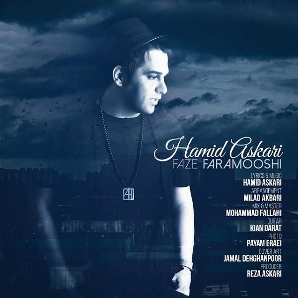 Hamid Askari - Faze Faramooshi