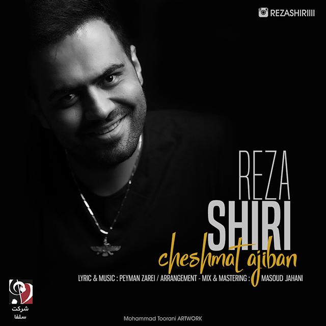 Reza Shiri – Cheshmat Ajiban