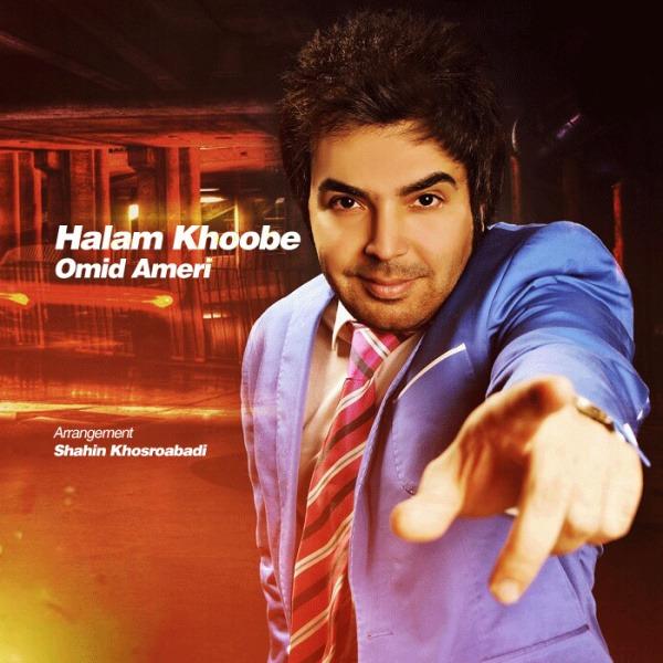 Omid Ameri – Halam Khoobe
