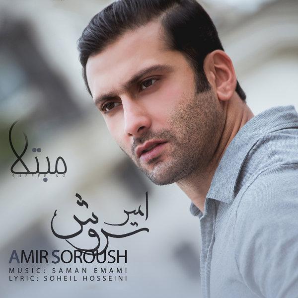 Amir Soroush – Mobtala