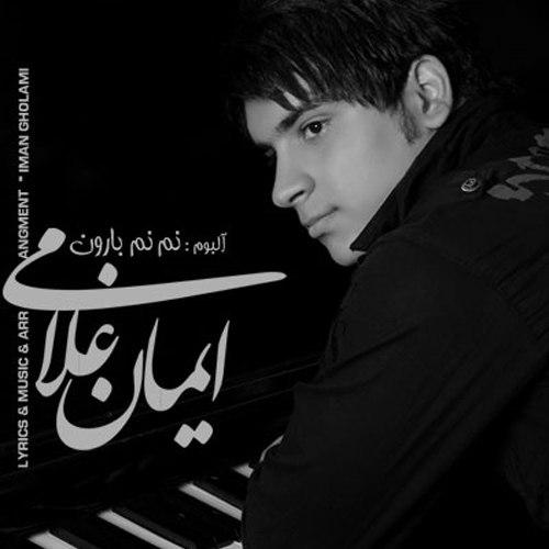 Iman Gholami - Daram Miram