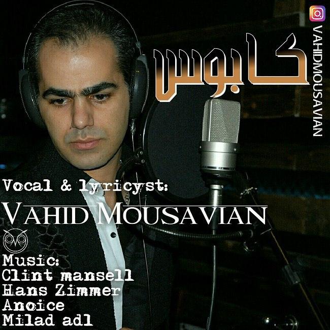 Vahid Mousavian - Kaboos