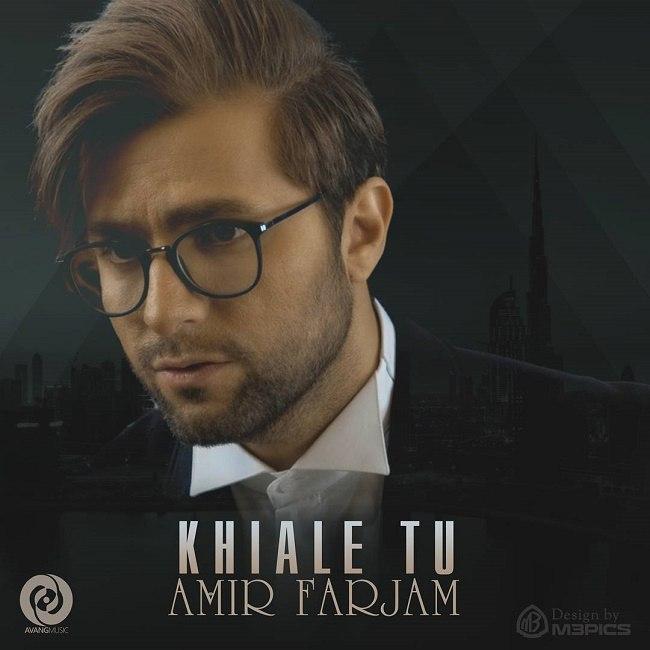 Amir Farjam - Khiale To