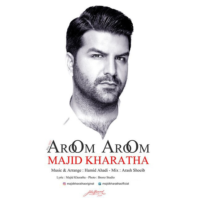Majid Kharatha – Aroom Aroom