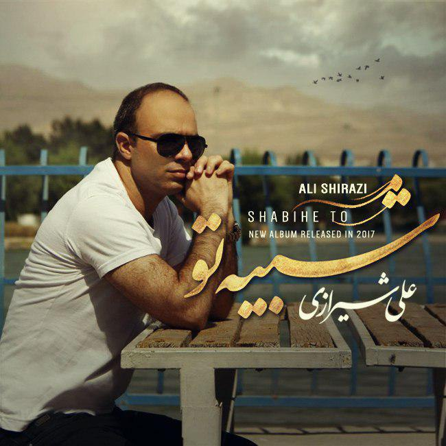 Ali Shirazi – Eshgham
