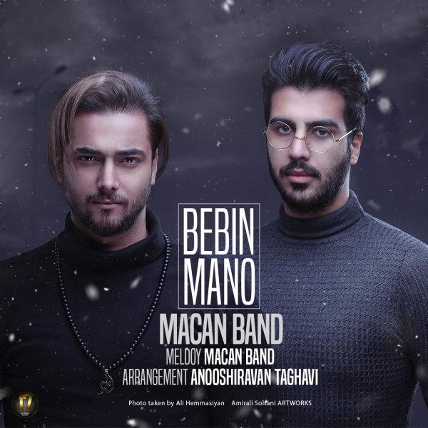 Macan Band – Bebin Mano