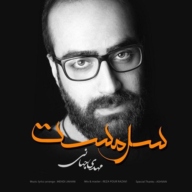 Mehdi Jahani - Sarmast