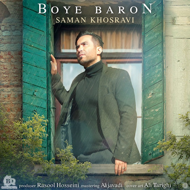 Saman Khosravi - Booye Baroon