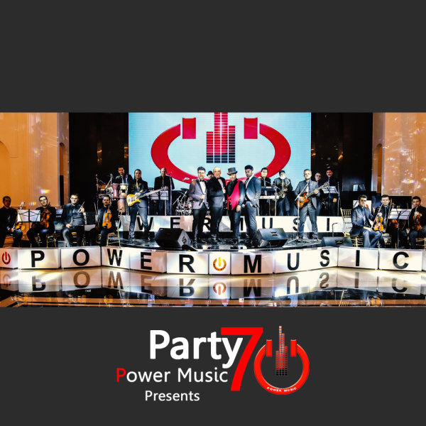 Power Music - Party 7