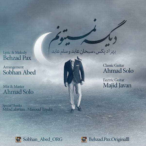 Behzad Pax & Sobhan Abed & Sam Abed – Dige Nemitoonam