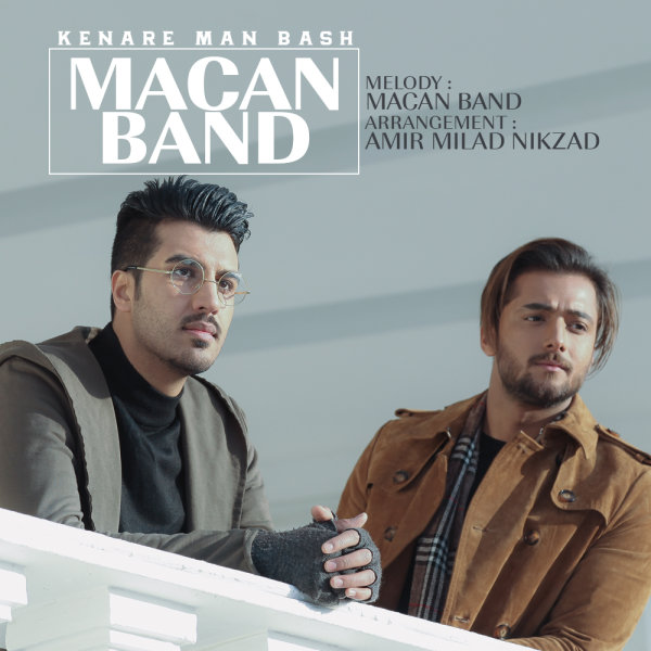 Macan Band – Kenare Man Bash