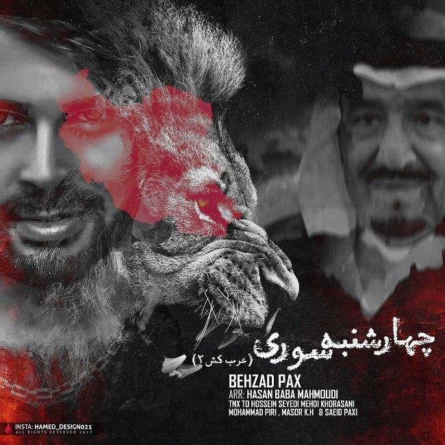 Behzad Pax – 4Shanbe Soori ( Arab Kosh 2 )