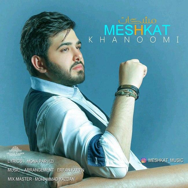 Meshkat – Khanoomi