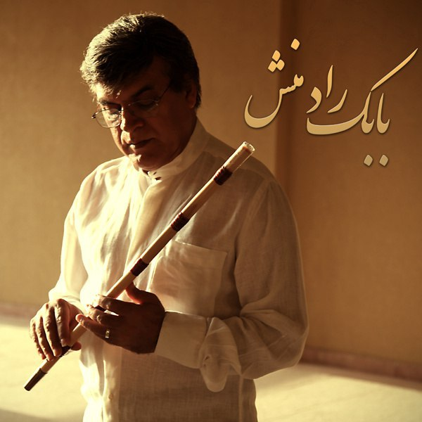 Babak Radmanesh – Monajat