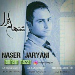 Naser Jaryani  - Tanham Nazar