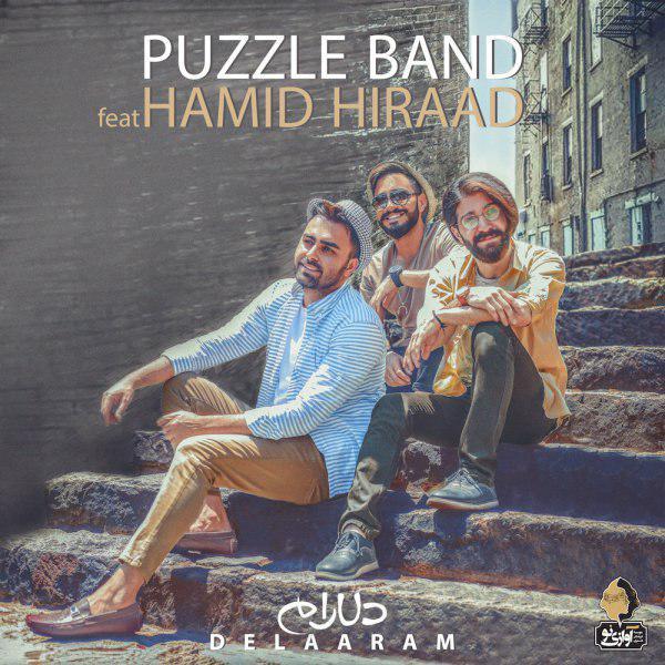 Puzzle Band Ft Hamid Hiraad – Delaram