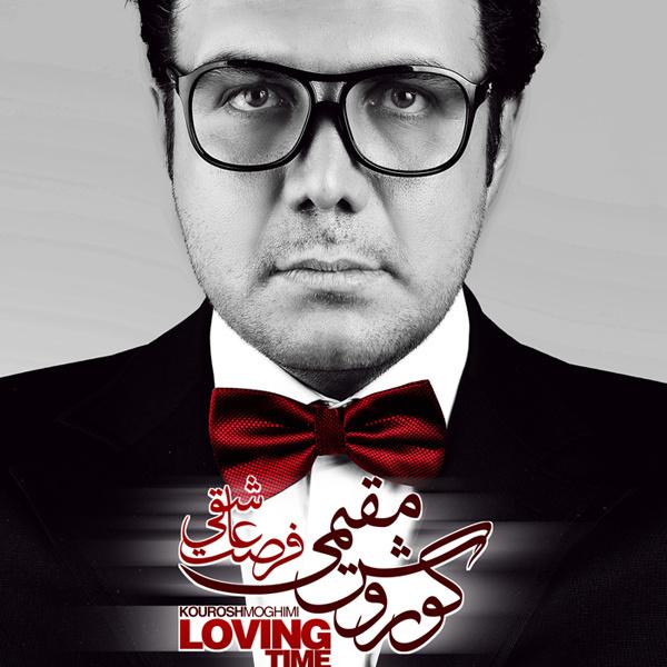 Kourosh Moghimi - Entezar