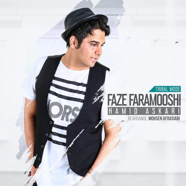 Hamid Askari - Faze Faramooshi ( Mohsen Afrasiabi Tribal Mix )