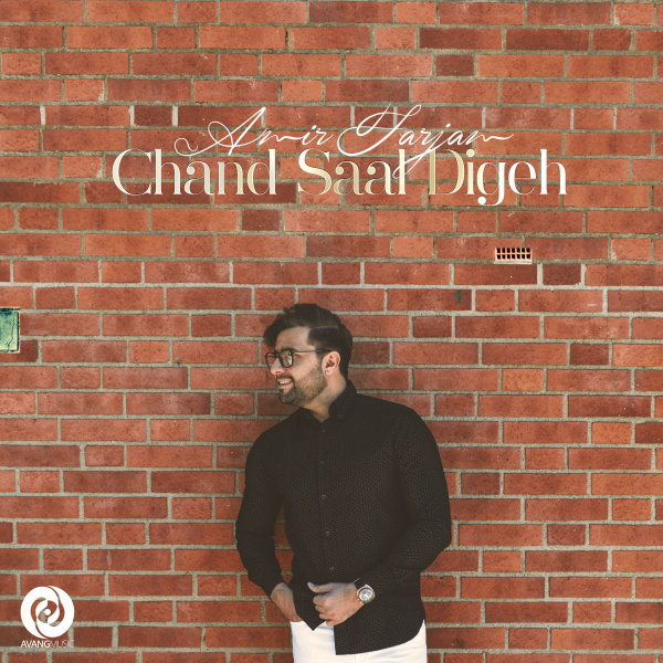 Amir Farjam – Chand Saal Digeh